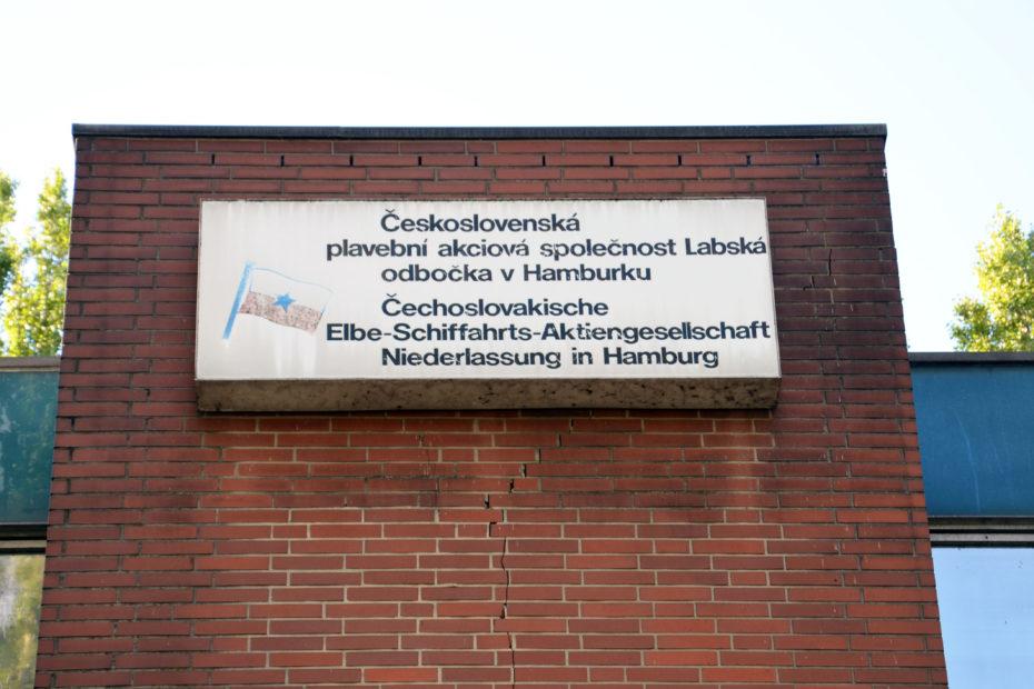 Ein Stück Kommunismus mitten in Hamburg: Der tschechoslowakische Hafen in Hamburg während des Kalten Krieges